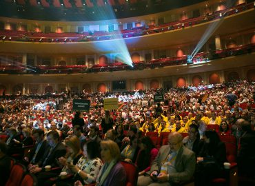Symantec Vision Conference Attendence